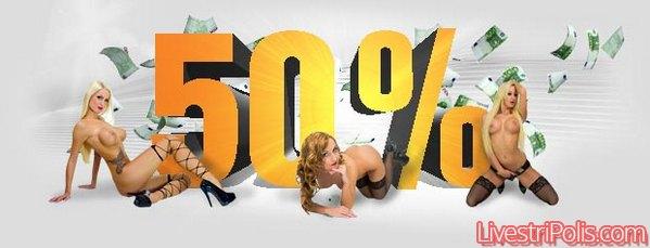 Am 1. Mai gibt es 50 Prozent auf alle Livestrip Features